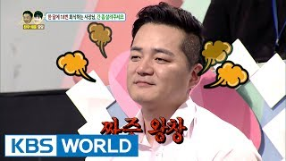 Boss forces sick employees to drink! [Hello Counselor / 2017.06.26]
