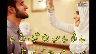 Eid New Poetry 2017 - Eid AAi Hai - Sad Eid GHazal - Hindi EId SHayari - Tanha Abbas Eid - Rj Athar