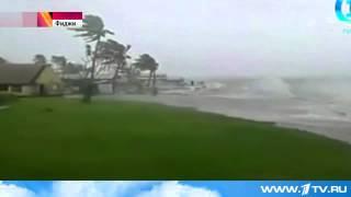 видео На острова Фиджи обрушился ураган «Уинстон»