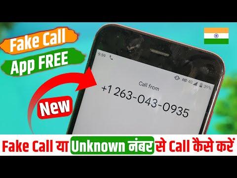 Hide Ur  Number During Call Ep#2 | किसी को भी Call करो !!! आपका रियाल न. नहीं जायेगा !!