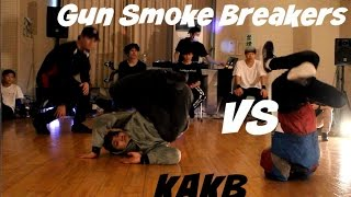 It's a battle of champions as BOTY bgirl champs Bgirl Ayane and Noa...