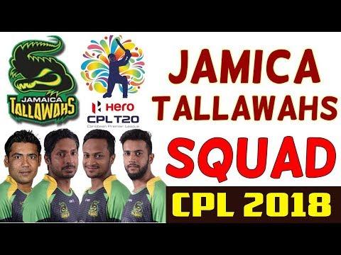Jamaica Tallawahs Squad For CPL 2018 | Caribbean premier league Players List
