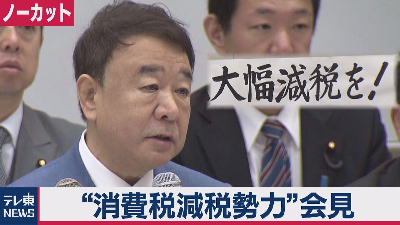 新型コロナ 108兆円の経済対策!