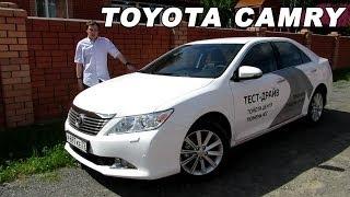 Toyota Camry обзор. Тестдрайв новая Тойота Камри
