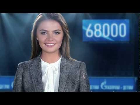 Студия SHANDESIGN - рекламный ролик ГАЗПРОМ - детям. Кабаева