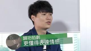 歌手專訪 - Hubert Wu 胡鴻鈞 Part 1
