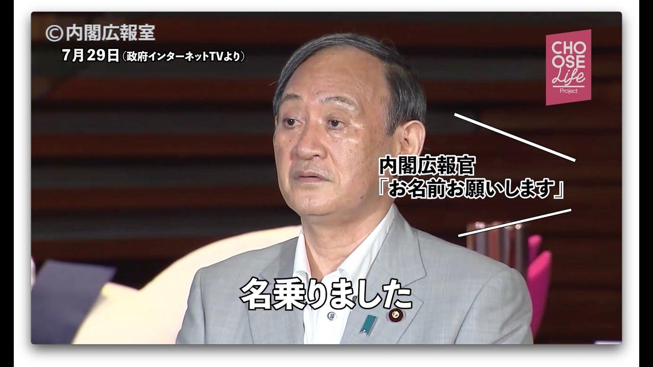 【国会ウォッチング👀】「五輪の開催が感染者数に影響を与えていないとする論拠は?」7月29日・菅首相ぶら下がり会見 #Tokyo2020