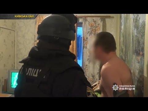 У Київській області