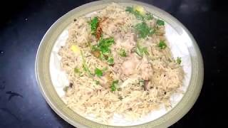 chicken pulao recipe in urdu