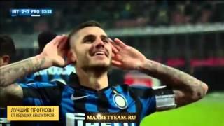 интер Милан-Фрозиноне 4-0 обзор матча от 22.11.2015 в HD качестве от maxbetteam ru