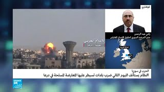 لماذا قامت قوات النظام السوري بقصف درعا؟