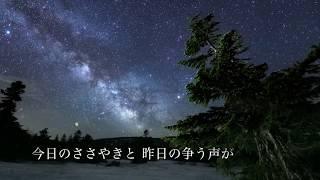 夏の終わりのハーモニー/井上陽水&安全地帯cover cover 白藤太一 1986...
