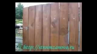 Деревянный забор своими руками(, 2015-02-06T16:08:47.000Z)