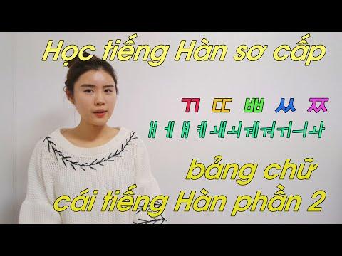 Học tiếng Hàn sơ cấp : bảng chữ  cái tiếng Hàn phần 2