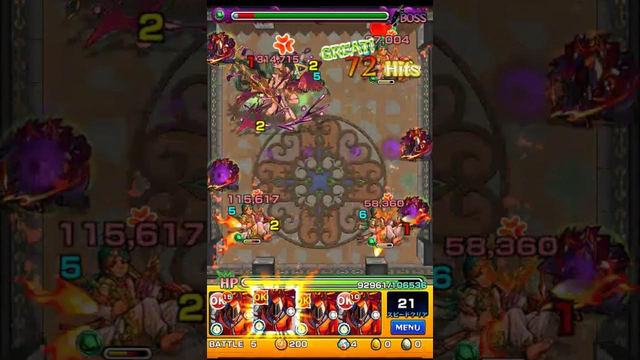 HANZO艦隊 覇者の塔・23階 不死の緑魔神 - YouTube