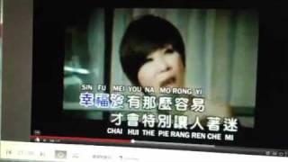 黃小琥 沒那麼簡單 MV iphone 4S 瞓唔着走去學人玩自唱 lヽ(✪‿✪*)y