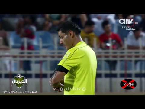 تقرير برنامج الديربي عن مباراة انتصار نادي الكويت على النادي العربي 2-0