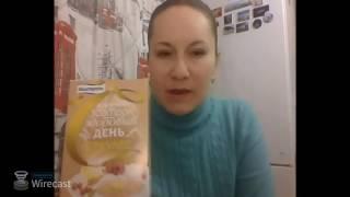 ХЛОПЬЯ на завтрак ))) - Какие лучше? - И хлебцы )))
