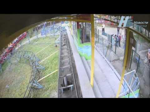 Появилось видео происшествия на аттракционе на Кургане Бессмертия