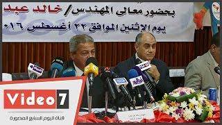 وزير الرياضة يشهد المؤتمر الصحفى للجنة البارالمبية قبل السفر للأولمبياد