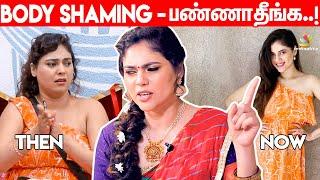 Sherin Interview about Body Shaming | Bigg Boss, Vijay TV, Weight Loss