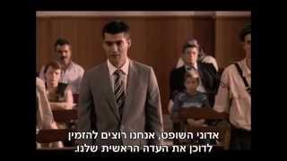 אזל עונה 1 פרק 2 תרגום מובנה (פרק מלא) thumbnail