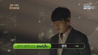 (재업)[1080p] 150815 디셈버 DECEMBER DK  - 영원