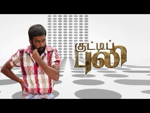 Kutti Puli | Tamil Movie | Thaattiyare Thaattiyare song