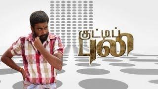 Kutti Puli | Thaattiyare Thaattiyare song