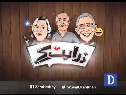 Zara Hut Kay - Monday 20th September 2021