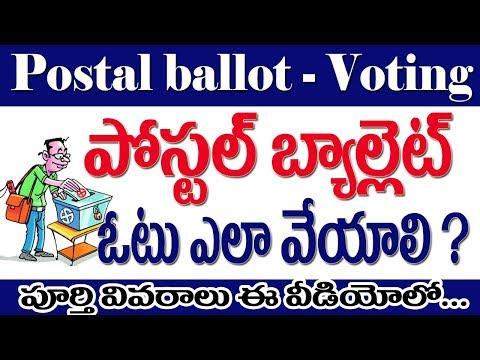 How to fill Postal Ballot   Postal Ballot   Elections 2019   Sarpanch Ward Member