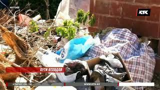 Для уборки мусора в Актобе закрыли одну компанию, а открыли десять