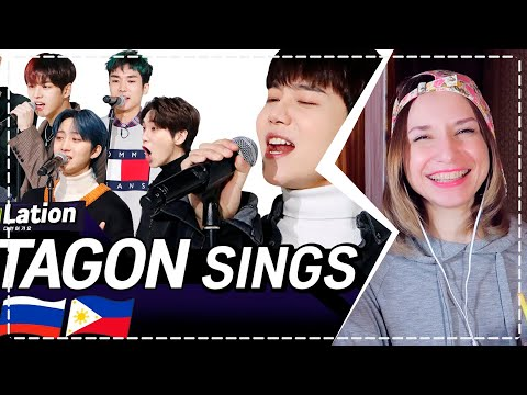 PENTAGON поют НА РУССКОМ и других языках REACTION/РЕАКЦИЯ | KPOP ARI RANG