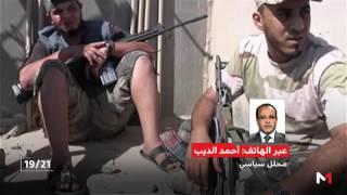 """(تحليل)  .. من يدعم المجموعات المسلحة أوما يسمى بـ""""الحرس الوطني"""" في ليبيا؟"""