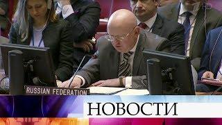 Василий Небензя объяснил членам Совбеза ООН выдачу российских паспортов жителям Донбасса.