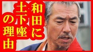 柳葉敏郎が22日の「ぐるナイ」で和田アキ子を激怒させた過去を明かした...