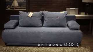 Качественная мебель из Польши - диван Denim фабрика Libro(, 2015-02-16T15:05:50.000Z)