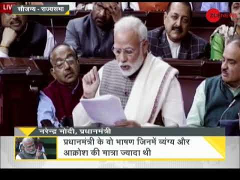 DNA: Analysis of PM Narendra Modi speech in Parliament