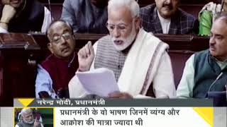 DNA: Analysis of PM Narendra Modi speech in Parliament