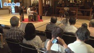 日本の琴楽、篆刻(てんこく)を復興させた清の禅僧、心越(しんえつ)...