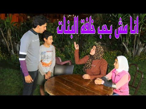 اب يفاجئ ابنه بهدية شوف رد فعل اخته !!