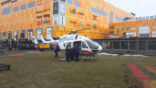 Посадка вертолёта EC-145 МЧС у м. Пражская (17.03.2016)(, 2016-03-17T11:49:38.000Z)