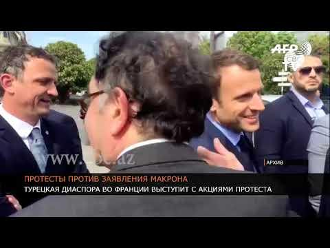Анкара осудила намерение Макрона учредить День памяти жертв т.н. 'геноцида армян'