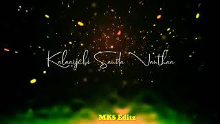 Classmate friends 👭👬👫 kulla rich por pakkatha😍friendship song for WhatsApp status in tamil