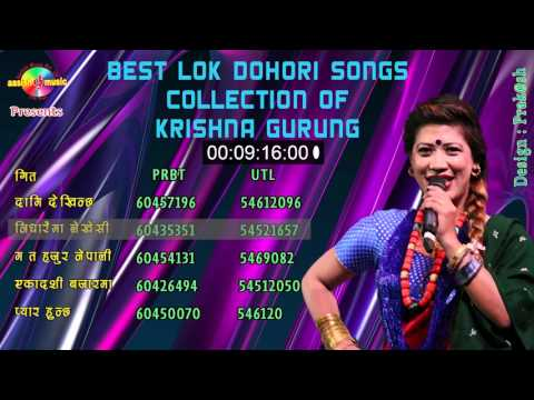 Best Lok Dohori Songs Collection by Krishna Gurung | Ashish Music