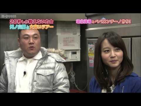 20130227 おじゃマップSP仮 堀北真希 Horikita Maki part