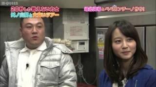 20130227 おじゃマップSP仮 堀北真希 Horikita Maki part 堀北真希 検索動画 7