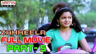 Zahreela Hindi Movie Part 5/9 - Tanish, Ishita Dutta