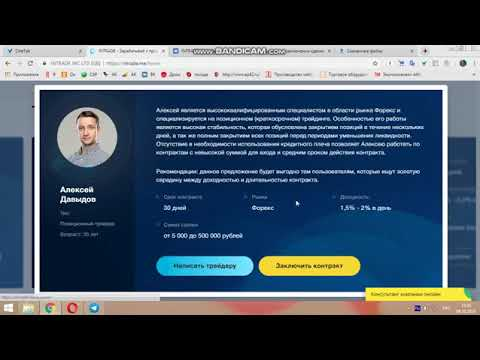 курс евро онлайн форекс - форекс курс евро к рублю онлайн [форекс евро рубль онлайн]