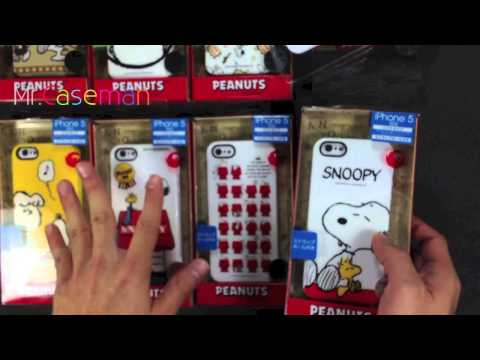 Gourmandise Peanuts iPhone 5 case cover unboxing & review by Mr.caseman